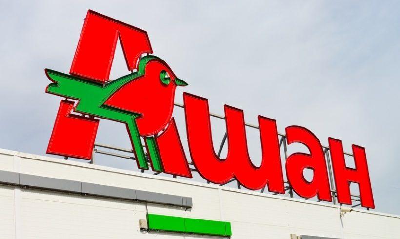 Гіпермаркет «Ашан» сплатить 29 000 гривень за незаконне використання музики