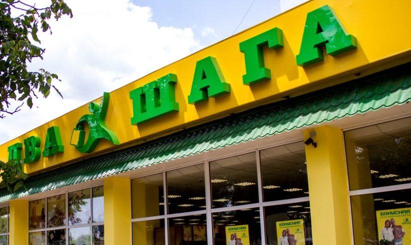 Власники одеських супермаркетів «Два Шага» сплатять 48 720 гривень за незаконне використання музики