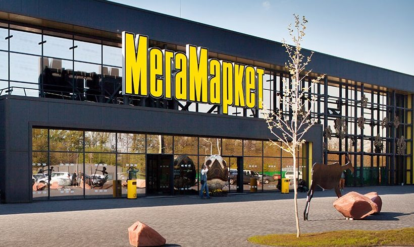 Суд встановив нелегальне використання музики у мережі супермаркетів «Мегамаркет» та зобов'язав власників сплатити штраф