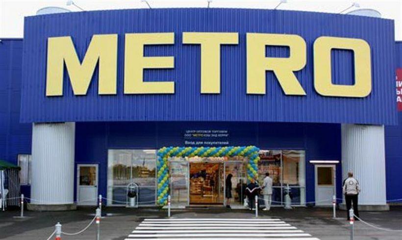 Суд зобов'язав гіпермаркет «МЕТРО» сплатити штраф за незаконне використання музики