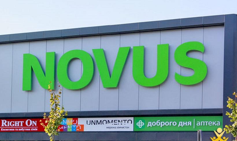 Мережа супермаркетів «Новус» сплатить штраф за порушення авторського права, зафіксоване до підписання договору з УЛАСП