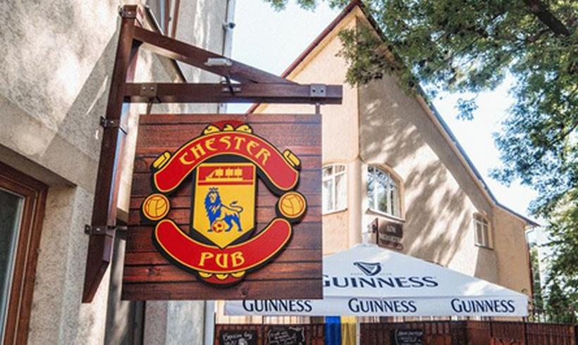 Ужгородський Chester pub сплатить 32000 гривень штрафу за нелегальне використання музики