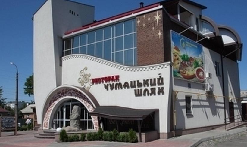 Суд зобов'язав черкаський ресторан «Чумацький Шлях» сплатити 32000 гривень за незаконне використання музики