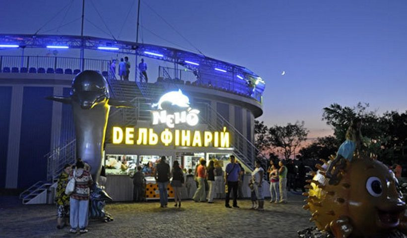 Харківський дельфінарій «Немо» сплатить 128тисяч гривень штрафу за незаконне використання музики
