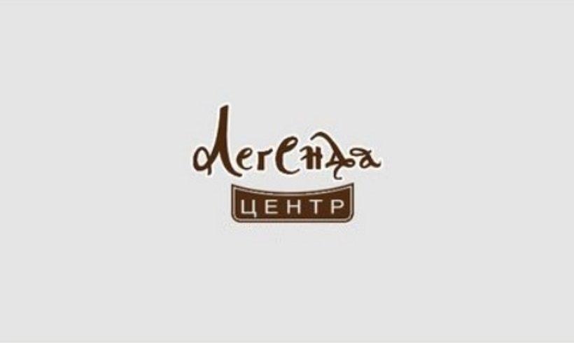 """Івано-франківський ресторан """"Легенда Центр"""" сплатить 32000 гривень за нелегальне використання музики"""
